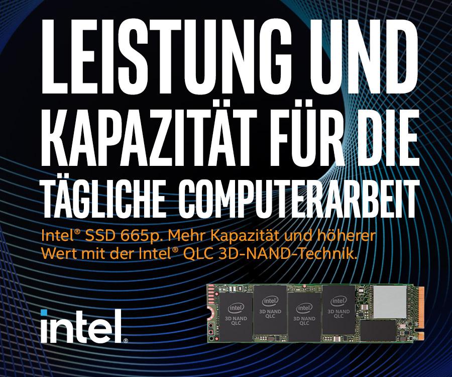 INTEL_SSD_665P_900x750_Banner
